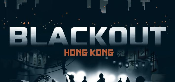 Black Out Hong Kong español mas que oca